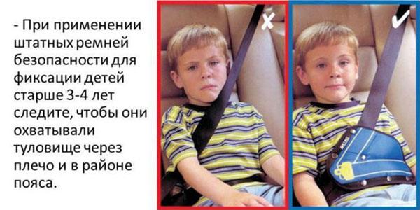 baby-seat-02.