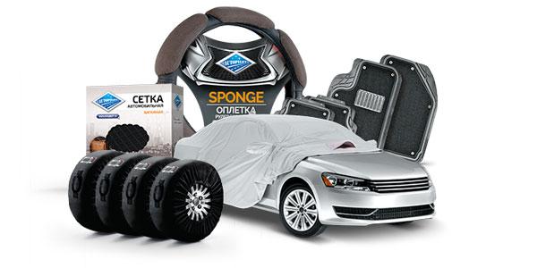 car-accessories-3.